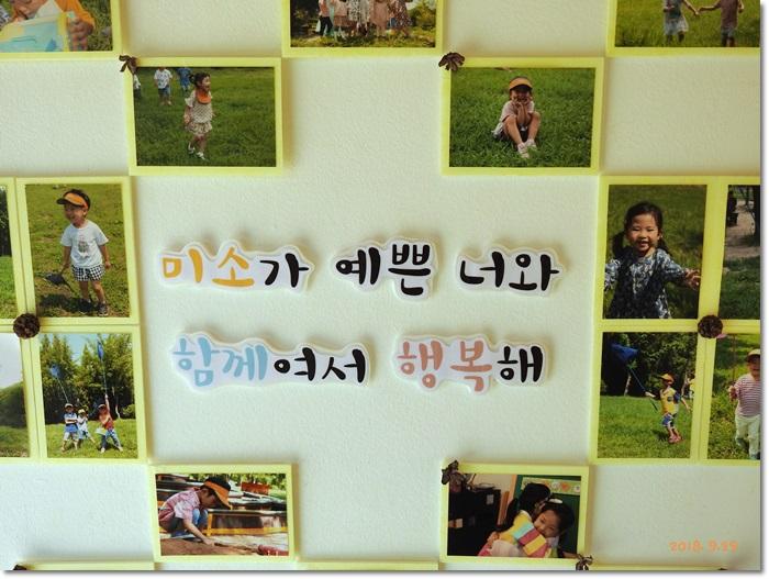 꾸미기_DSCN2191.JPG