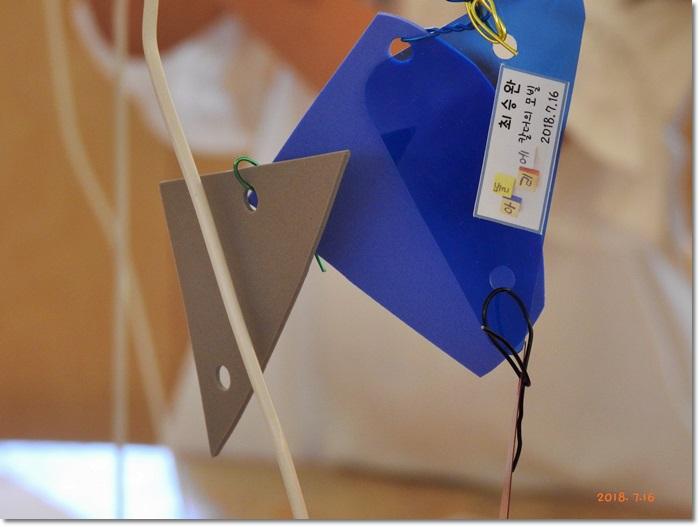 꾸미기_DSCN0088.JPG