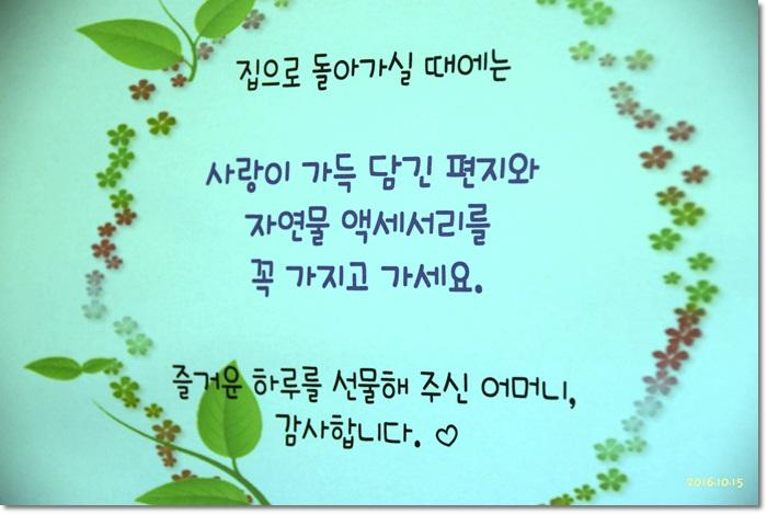 꾸미기_DSC_0637.JPG