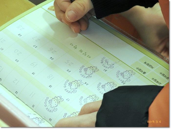 꾸미기_DSCN7185.JPG