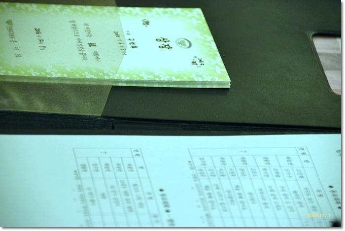 꾸미기_DSC_0096.JPG