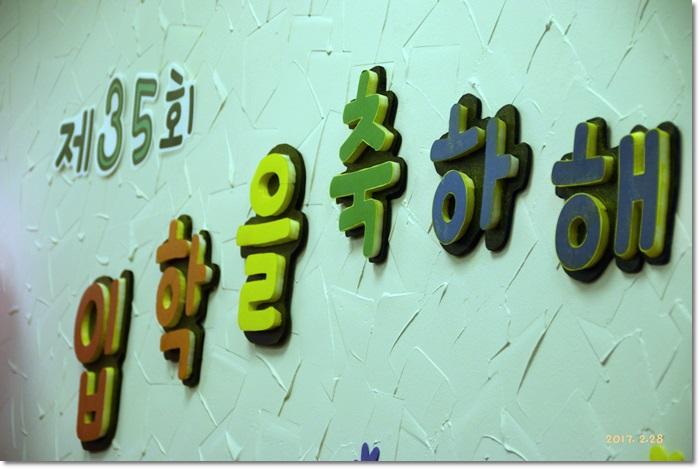 꾸미기_DSC_0383.JPG