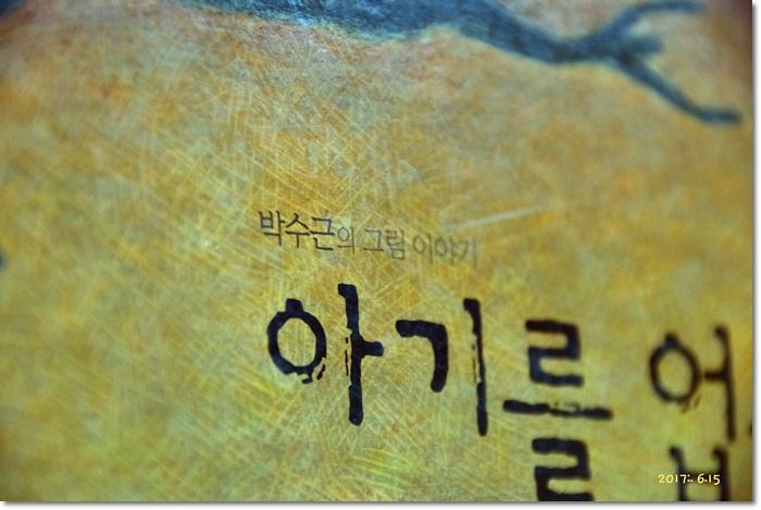 꾸미기_DSC_0009.JPG