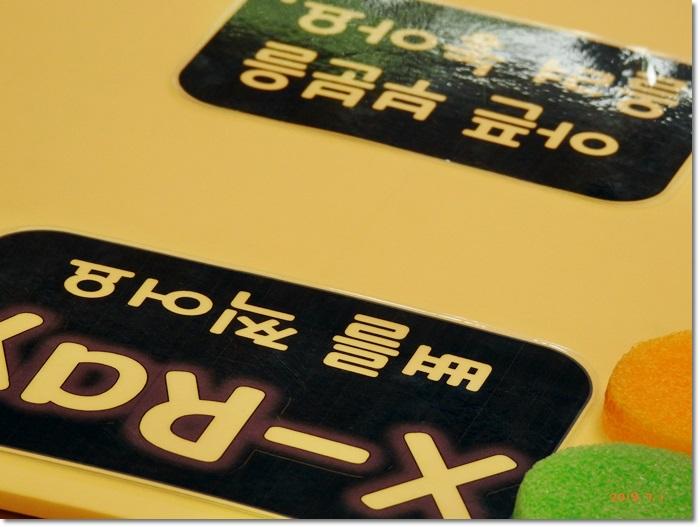 꾸미기_DSCN5079.JPG