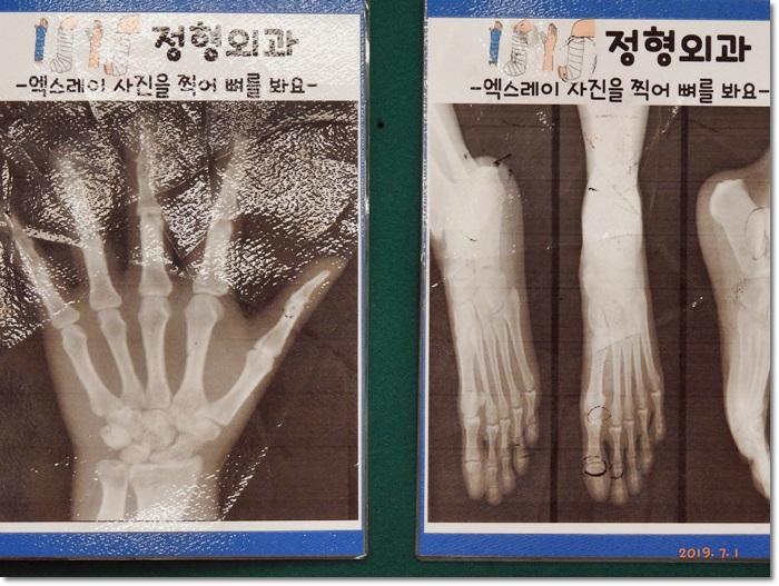 꾸미기_DSCN5083.JPG