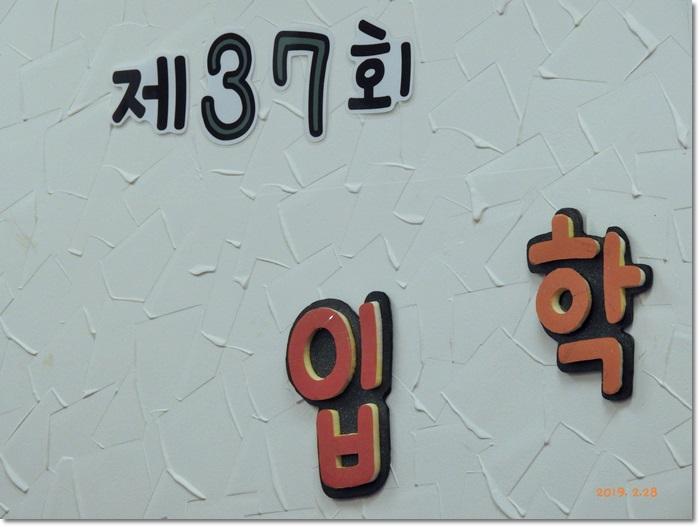 꾸미기_DSCN6888.JPG