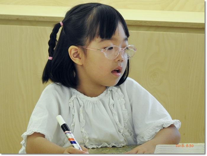 꾸미기_DSCN8189.JPG
