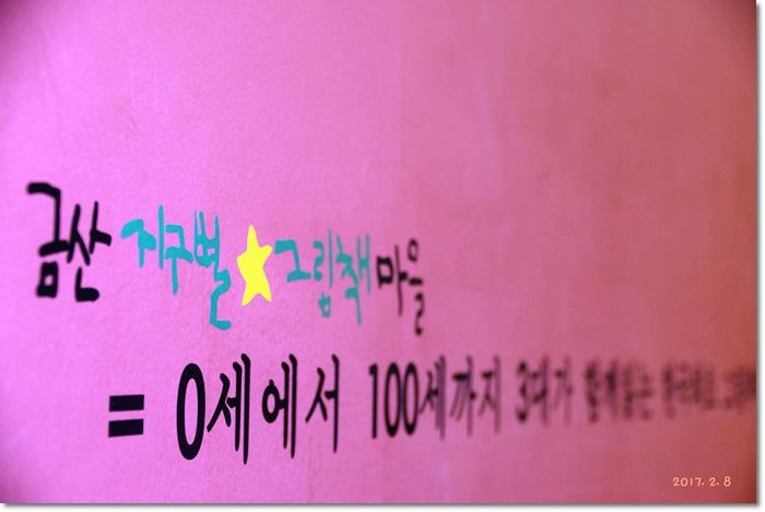 꾸미기_DSC_0001 (84).JPG